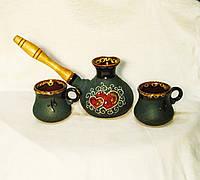 Набір кавовий малий декор Серце зелений