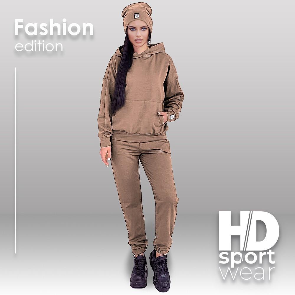 Женские спортивные костюмы DG!!! Тройка!! Шапка в комплекте