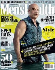 Men's Health журнал №10-11 октябрь - ноябрь 2021