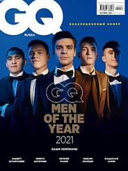GQ журнал №10 октябрь 2021 (Gentlemen's Quarterly)
