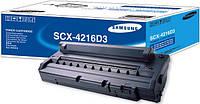 Заправка картриджей Samsung SCX-4216(D3), принтеров Samsung SCX-4016/4116/4216