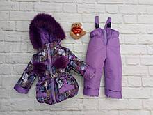 Дитячий зимовий комбінезон + куртка