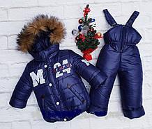 Зимовий дитячий напівкомбінезон і куртка, М24