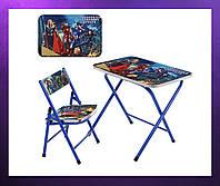 Детская парта со стульчиком стул и стол A19-AVE Складная детская парта - стол и стул