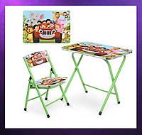 Детская парта со стульчиком стул и стол ТАЧКИ A19-CA Складная детская парта - стол и стул зеленого цвета