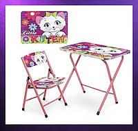 Детская парта со стульчиком стул и стол A19-KITTEN Складная детская парта - стол и стул зеленого цвета