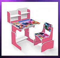 Детская парта со стульчиком и столом регулируемая высота детская парта-стол и стул Гномы Малиновый
