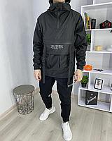 Мужской анорак черного цвета стильная черная ветровка весна - осень модная осенне весення курточка