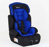 Детское автокресло с бустером Черно-Синее цвета в машину автокресло детское кресло в машину для ребенка