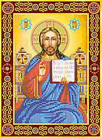 """Схема для вышивки бисером икона """"Венчальная пара. Иисус"""""""