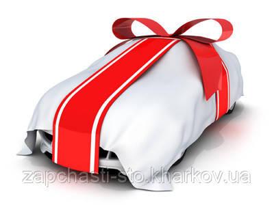 29 января - День Рождения автомобиля!