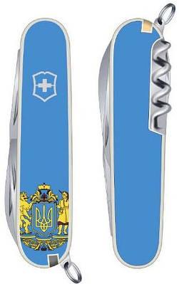 Необычный карманный складной нож Victorinox Spartan Ukraine 13603.7R6 голубой