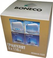 Гранулят (наполнитель) BONECO 7533 /3 шт./