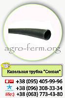 Магистральная труба 16 мм, слепая