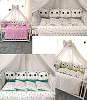 """Захист - бортики в ліжечко Набір дитячого постільної білизни в ліжечко """"Котики"""" (7 кольорів)"""
