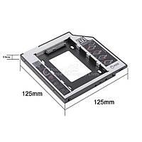 Карман optibay оптибей для замены DVD привода в ноутбуке на жесткий диск SATA-SATA 9,5 мм.