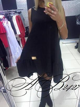 Женское платье №59-96