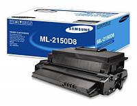 Заправка картриджей Samsung ML-2150(D8), принтеров Samsung ML-2150/2151/2152