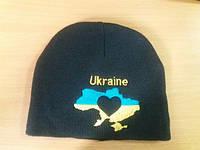 Шапка вязанная с вышивкой Украина, компьютерная вышивка патриотическая