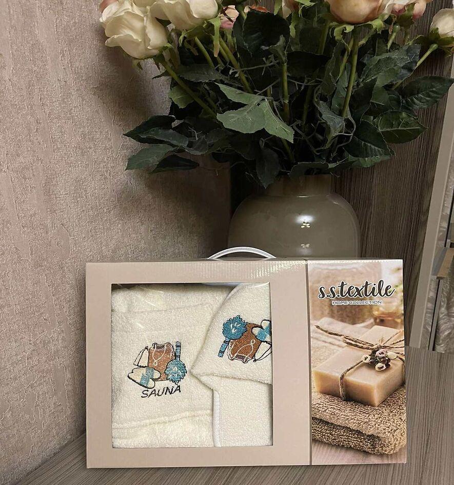 Набір Для Сауни і Лазні Подарунковий Жіночий В Коробці Бавовняний На Липучці Туреччина S. S. Textile (Gulcan) Молочний
