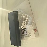 Портативное зарядное  Xiaomi Mi Power Bank 20000 mAh