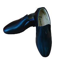 Туфли для мальчика Солнце (р.34-36)