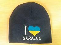 Шапка вязанная с вышивкой Я люблю Украину, патриотическая вышивка на заказ