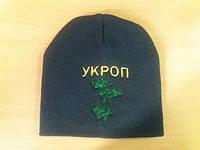 Чёрная вязанная шапка с вышивкой УКРОП, компьютерная вышивка на шапках