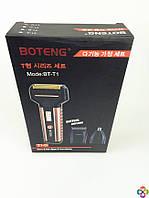 Бритвенный набор Boteng BT-T1 3 в 1, фото 1