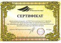 """Торговый представитель """"Краматорского шифера - 2013"""""""