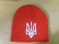 Красная вязанная шапка с вышитым Трезубцем, компьютерная вышивка на шапках