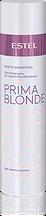 Блиск-шампунь для світлого волосся ESTEL PRIMA BLONDE 250 мл