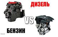 Различия двигателей на бензине и дизеле
