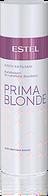 Блеск-бальзам для светлых волос ESTEL PRIMA BLONDE 200 мл
