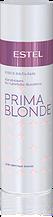 Блиск-бальзам для світлого волосся ESTEL PRIMA BLONDE, 200 мл