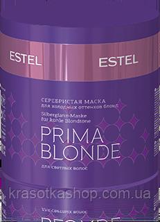 Серебристая маска для холодных оттенков блонд ESTEL PRIMA BLONDE, 300 мл