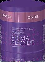 Серебристая маска для холодных оттенков блонд ESTEL PRIMA BLONDE 300 мл