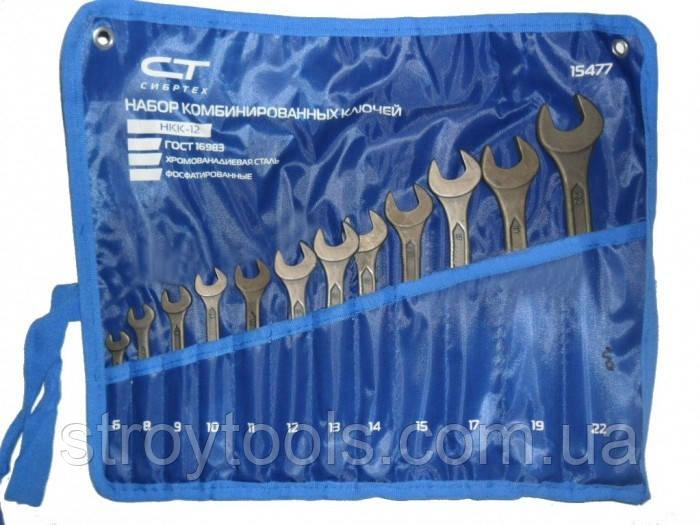 Набір ключів комбінованих Сибртех 12 шт. НКК-12 (6-22мм) CrV, фосфатовані (15477) Київ.