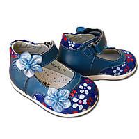 Туфли для самых маленьких «Шалунишка» (р.17)