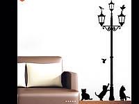 Наклейка на стену кошки под фонарем 60*30 см.