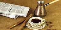 Кофе Ля Бамба