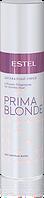 Двухфазный спрей для светлых  волос ESTEL PRIMA BLONDE 200 мл