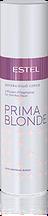 Двухфазный спрей для светлых волос ESTEL PRIMA BLONDE, 200 мл