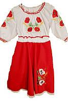 Вишиванки для дівчаток (машинна вишивка): блузки, спіднички, плаття та костюми