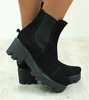 Весенние замшевые ботиночки на утолщенной подошве, 36-41 р-р