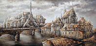 «Парижская сказка» картина маслом