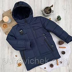 Детская зимняя куртка парка для мальчика размеры 122-152