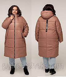 Женское зимнее пальто большие размеры 54-74