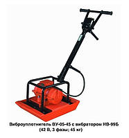 Виброплита электрическая ВУ–05–45 — виброуплотнитель (42 В, 3–ф; 45 кг)