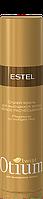 Спрей-вуаль OTIUM Twist для блеска и лёгкого расчёсывания волос